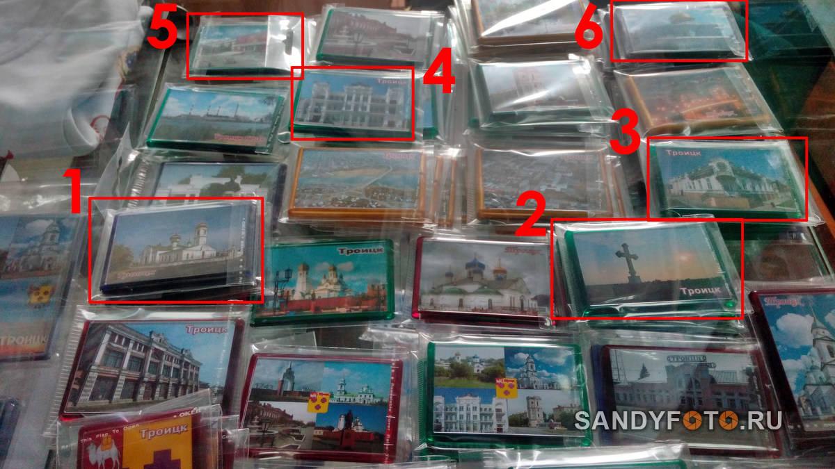 Мои фото на сувенирных магнитах