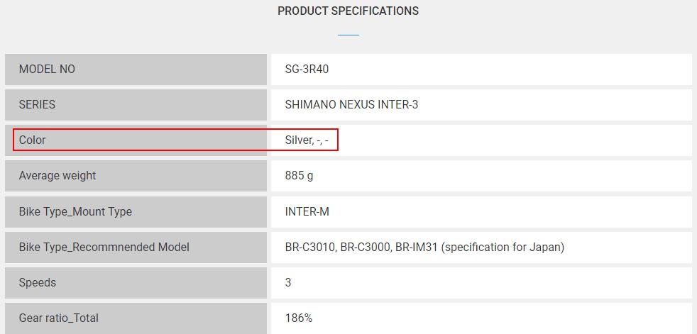 Shimano SG-3R40 — обзор планетарной втулки под роллерный тормоз